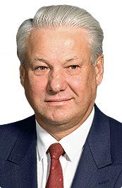 Boris Jelzin Biografie