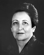 Shirin Ebadi Biografie