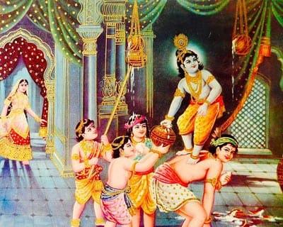 Sri Krishna Biografie